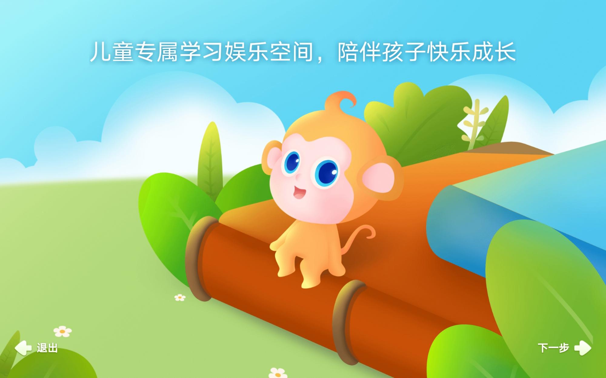 Screenshot_20200112_204956_com.huawei.kidsmode.jpg