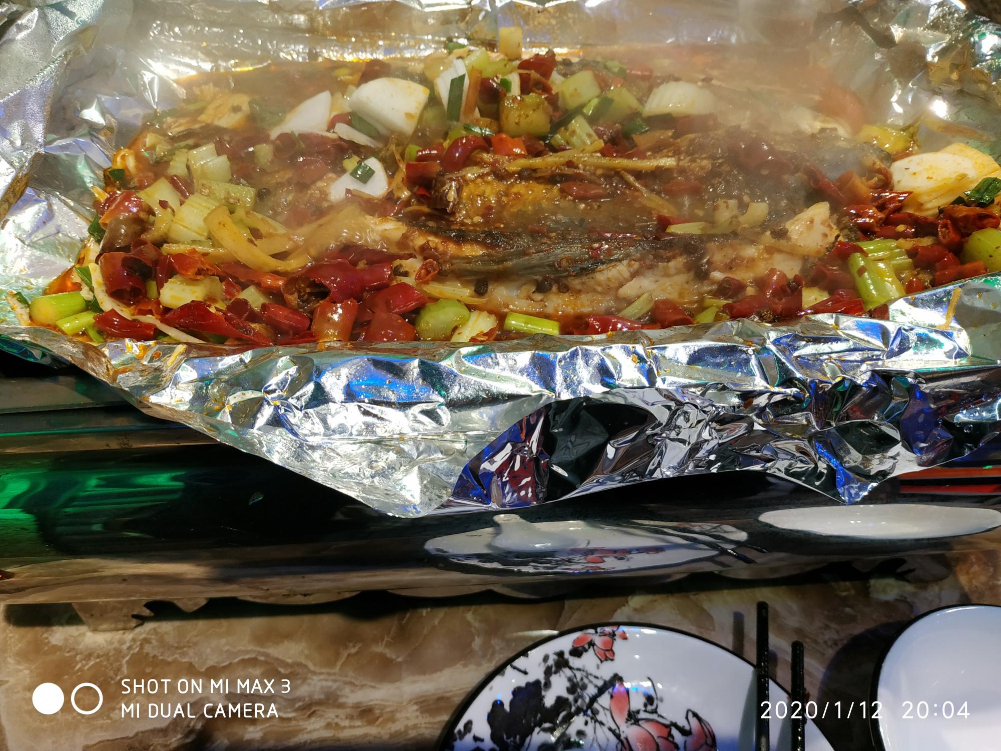 纸包鱼烤鱼图片2