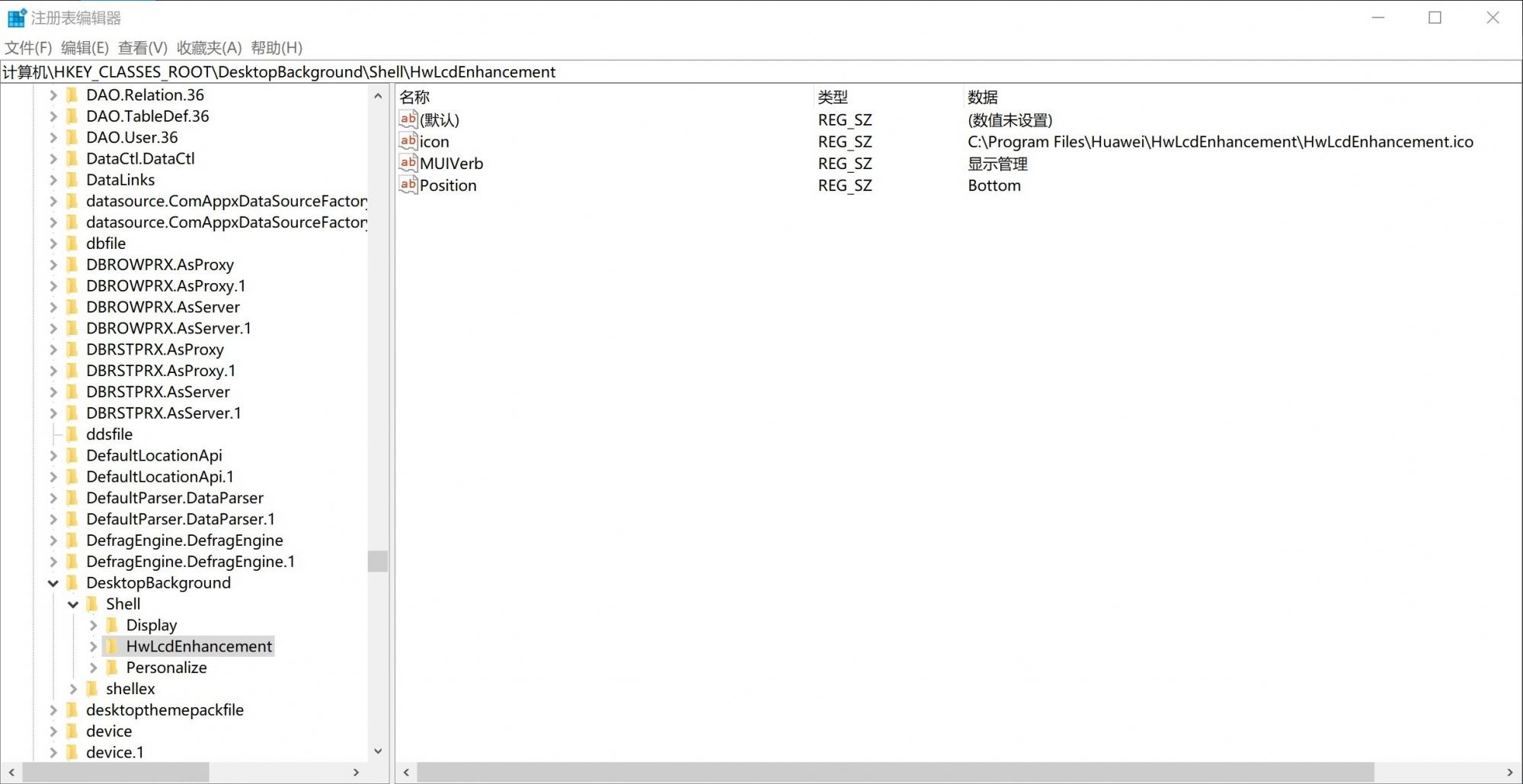huawei_lcd.jpg