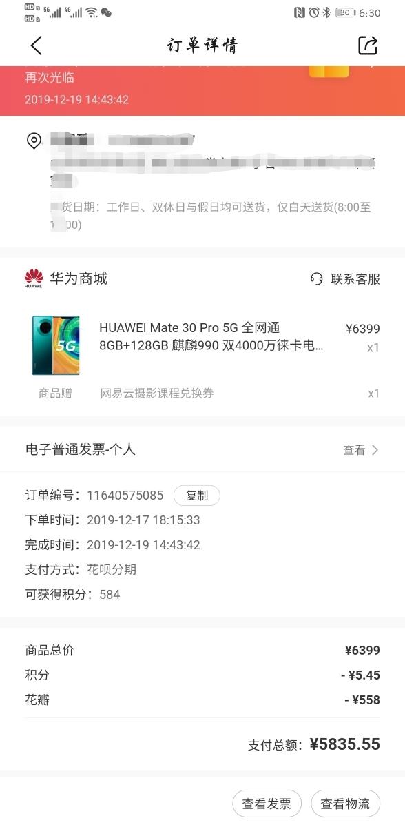 Screenshot_20200113_183146.jpg