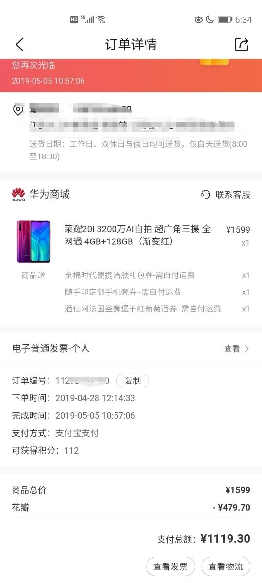Screenshot_20200113_183600.jpg