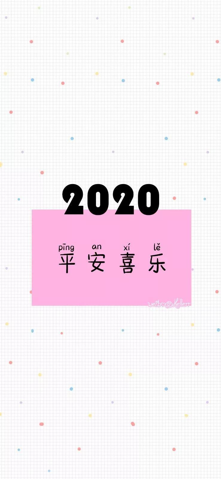 微信图片_20200113213312.jpg
