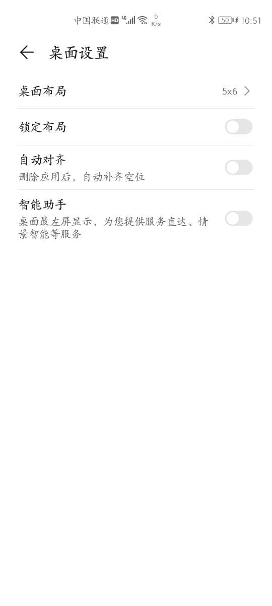 Screenshot_20200113_225111_com.huawei.android.launcher.jpg