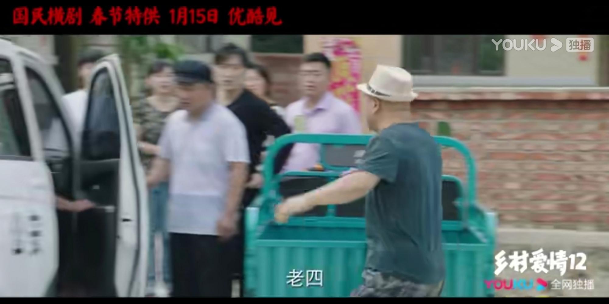 Screenshot_20200114_112053_com.huawei.himovie.jpg