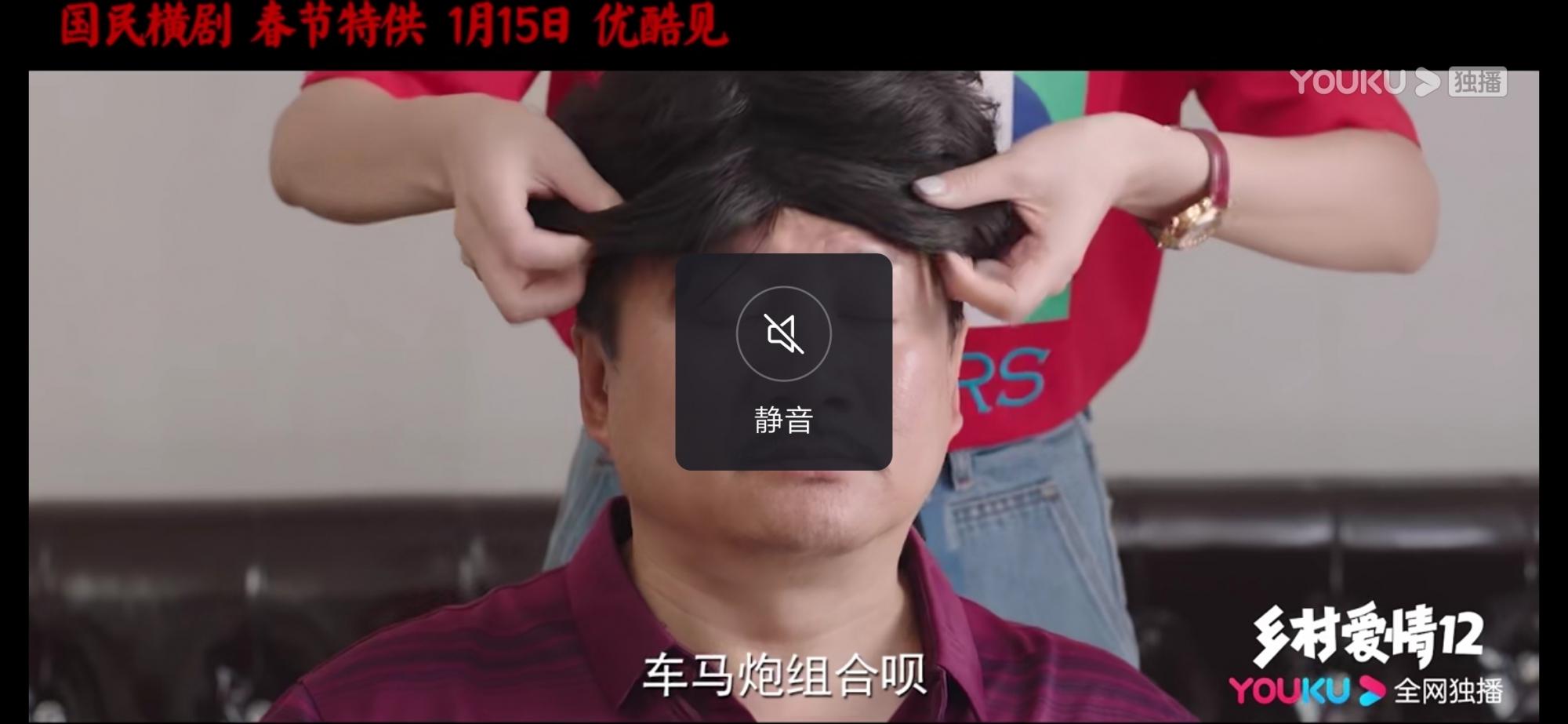 Screenshot_20200114_114017_com.huawei.himovie.jpg