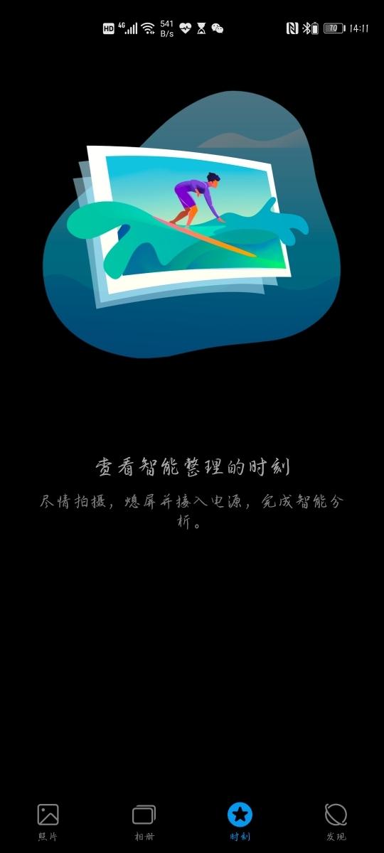 Screenshot_20200114_141145_com.android.gallery3d.jpg