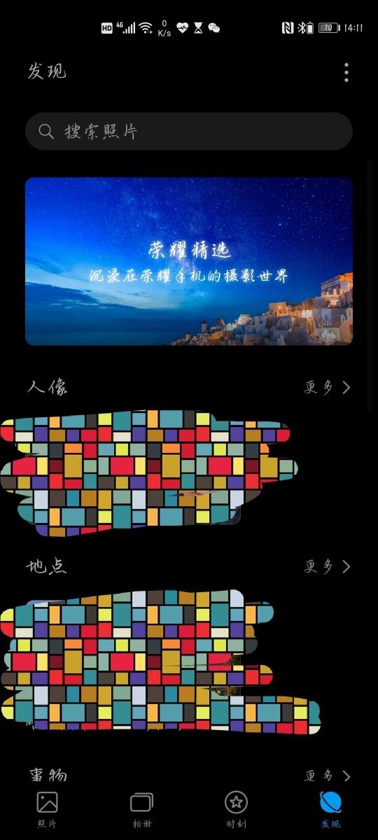 Screenshot_20200114_141209.jpg