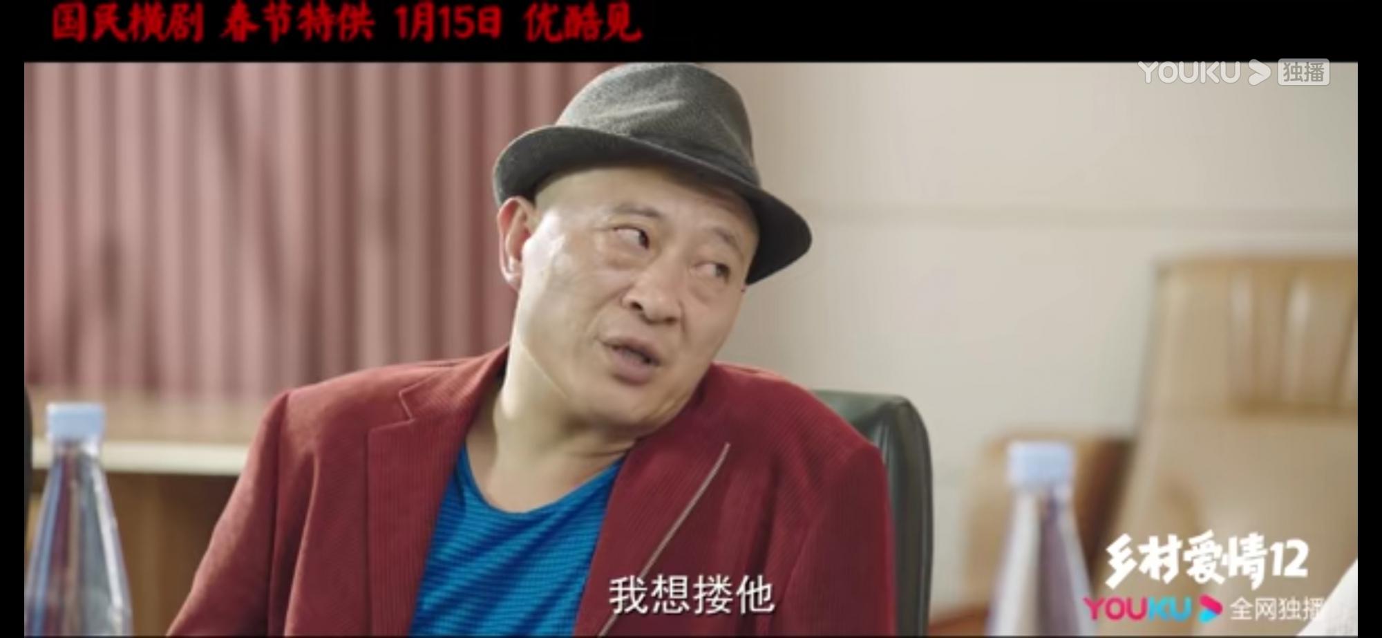 Screenshot_20200114_165607_com.huawei.himovie.jpg