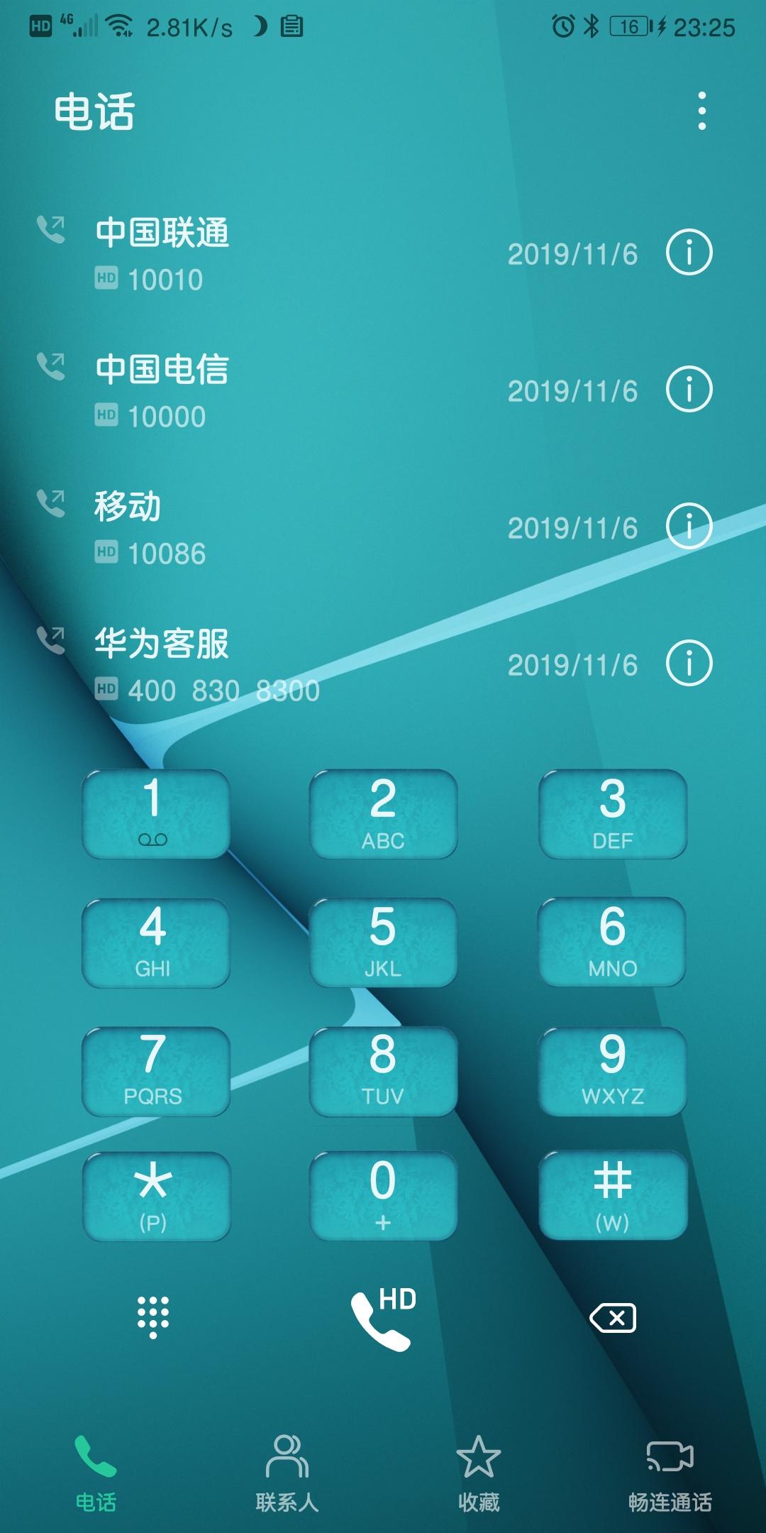 Screenshot_20200112_232548_com.android.contacts.jpg