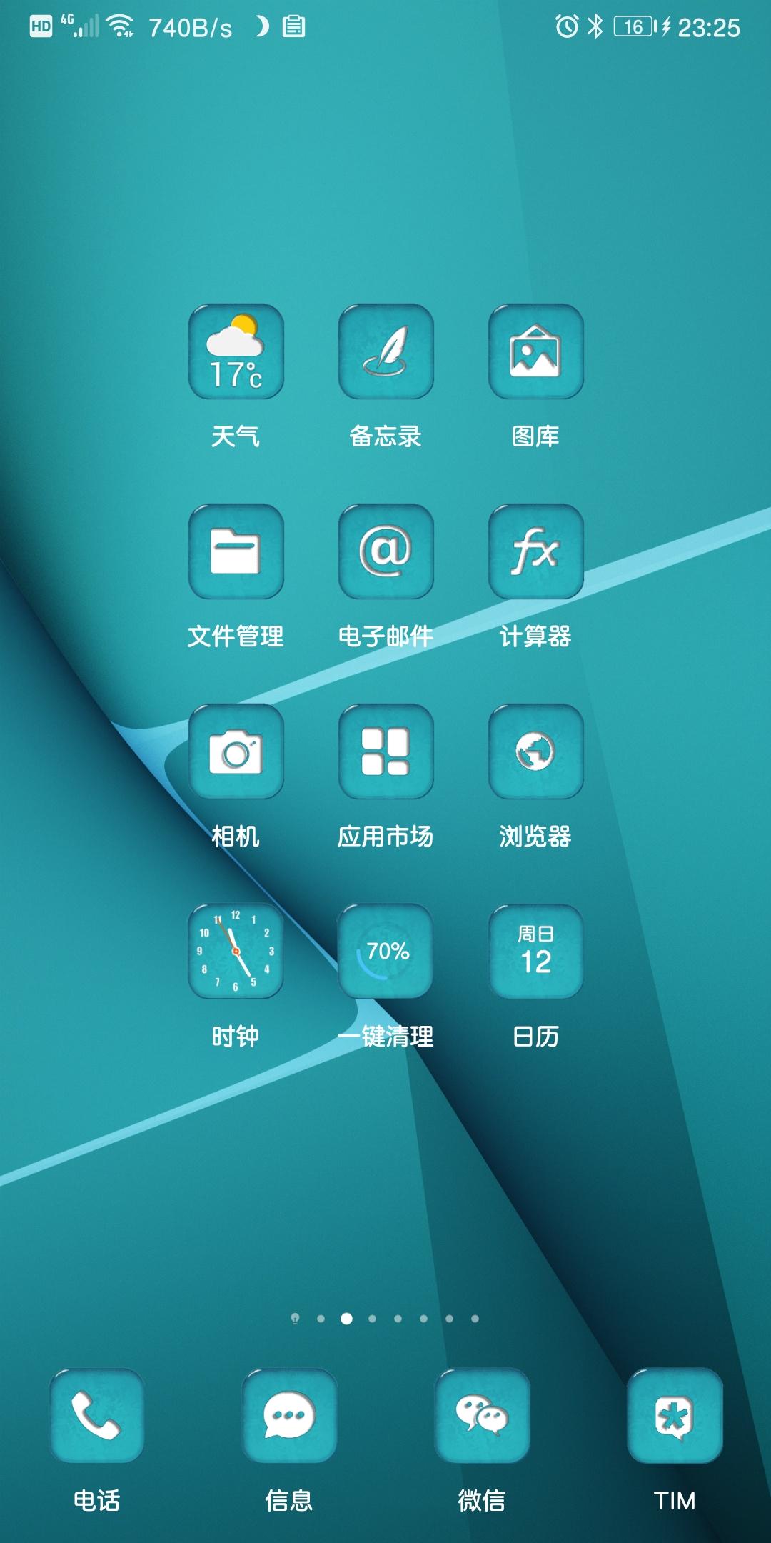 Screenshot_20200112_232555_com.huawei.android.launcher.jpg