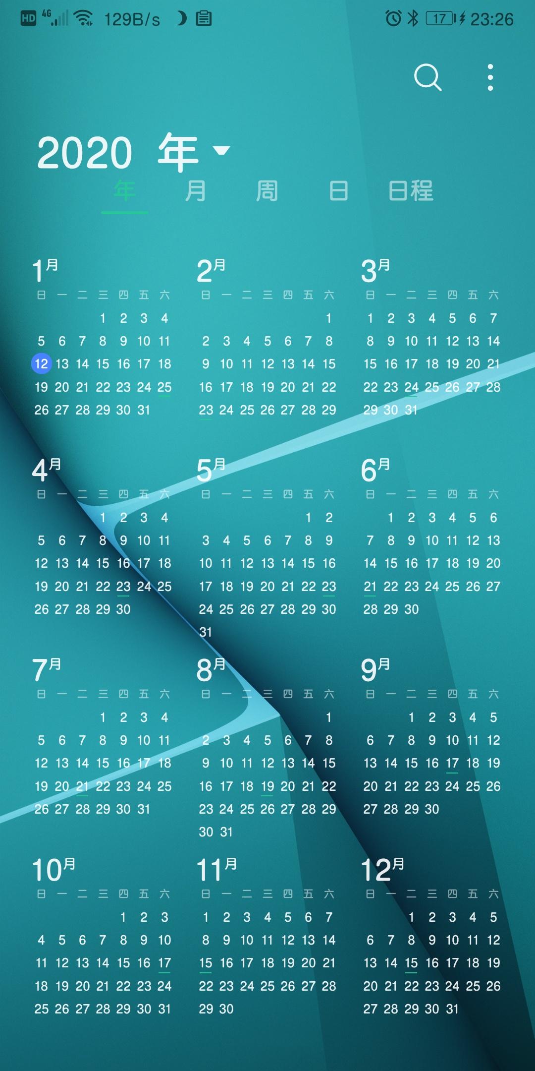 Screenshot_20200112_232612_com.android.calendar.jpg