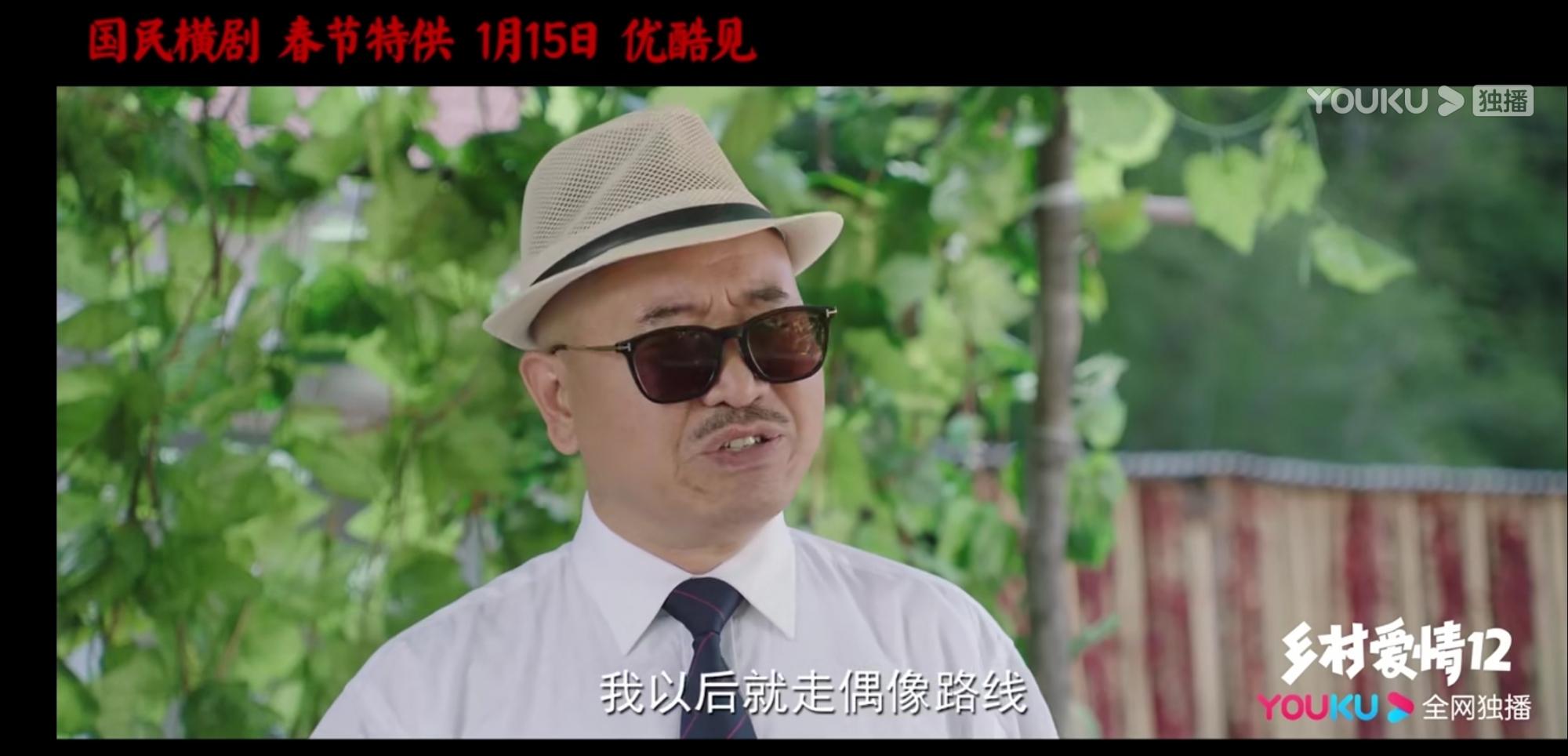 Screenshot_20200114_174840_com.huawei.himovie.jpg