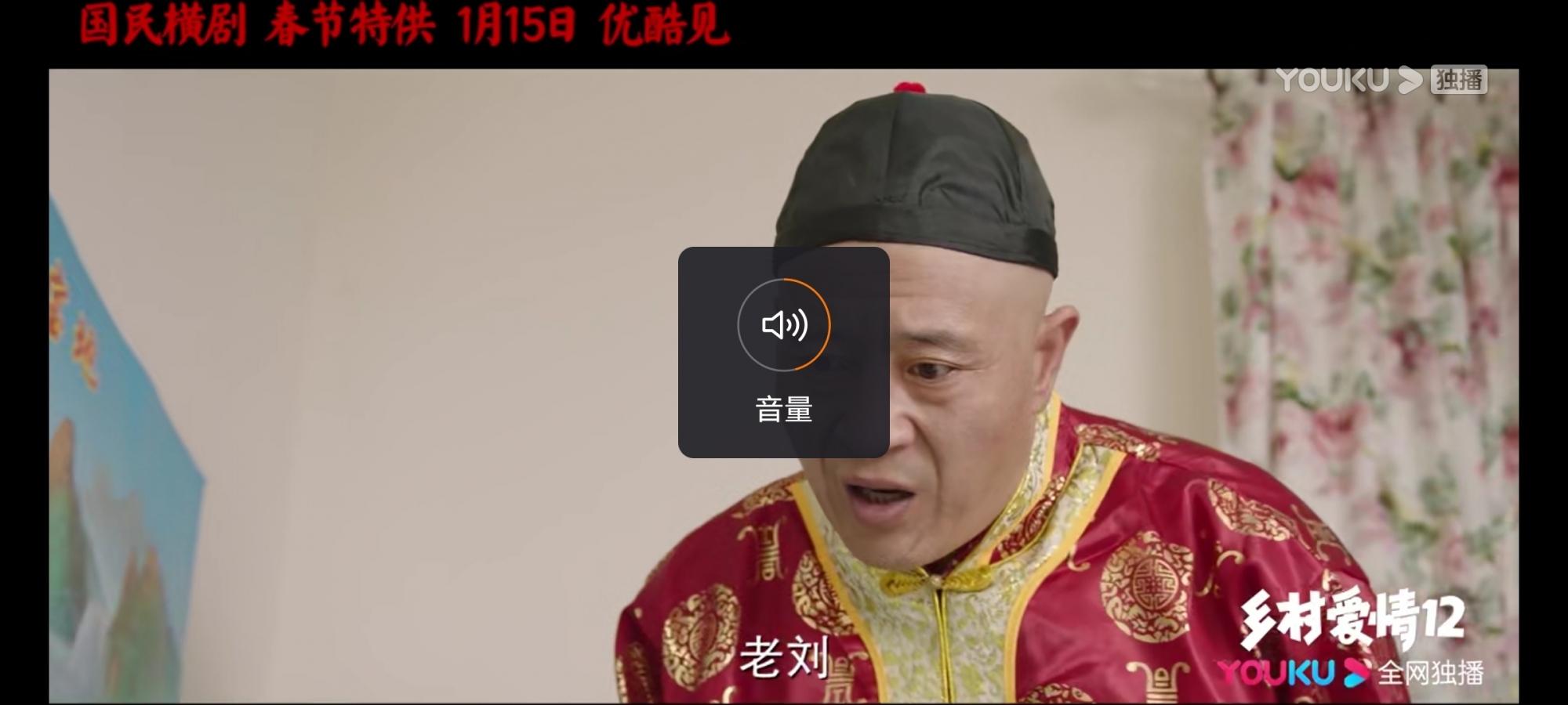Screenshot_20200114_183651_com.huawei.himovie.jpg