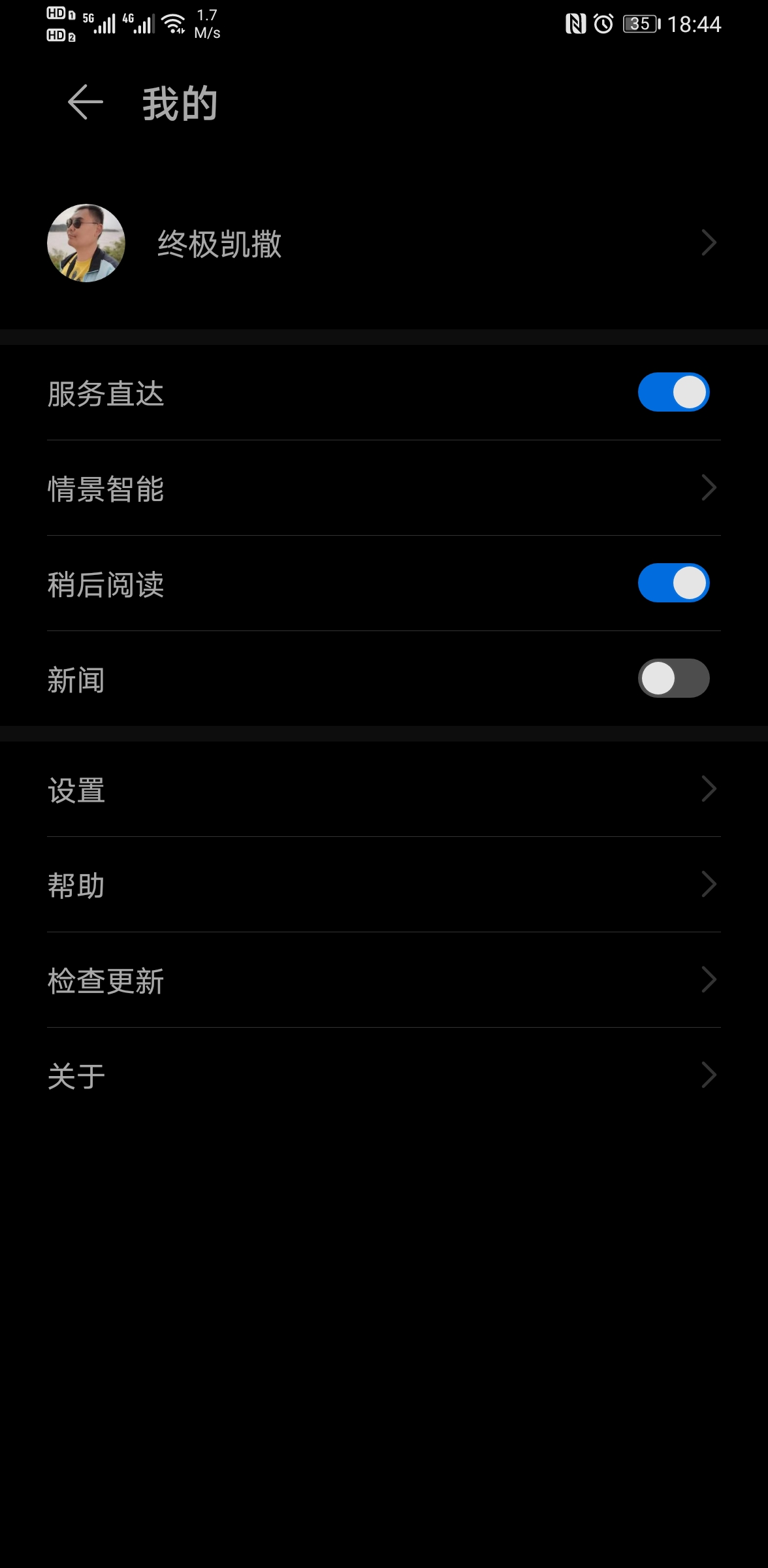 QQ图片20200114184820.jpg