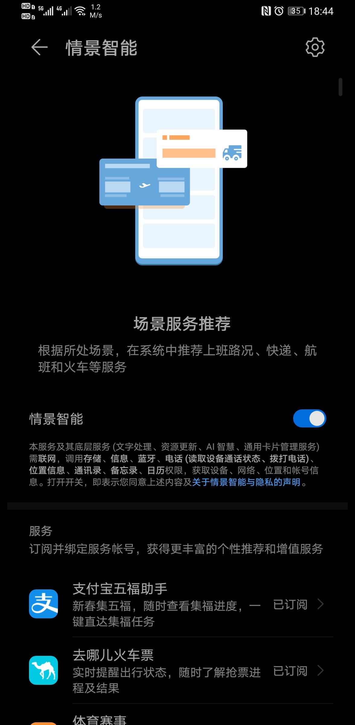 QQ图片20200114184823.jpg