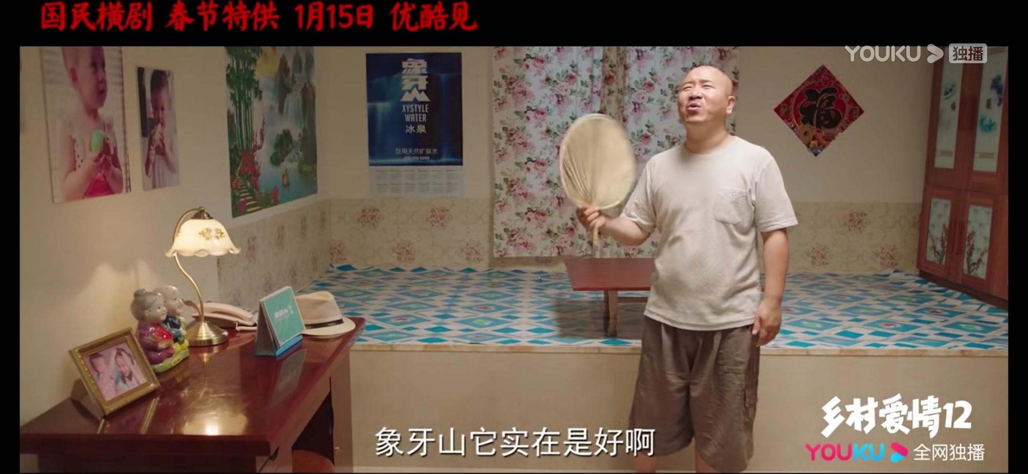 Screenshot_20200114_191018_com.huawei.himovie.jpg