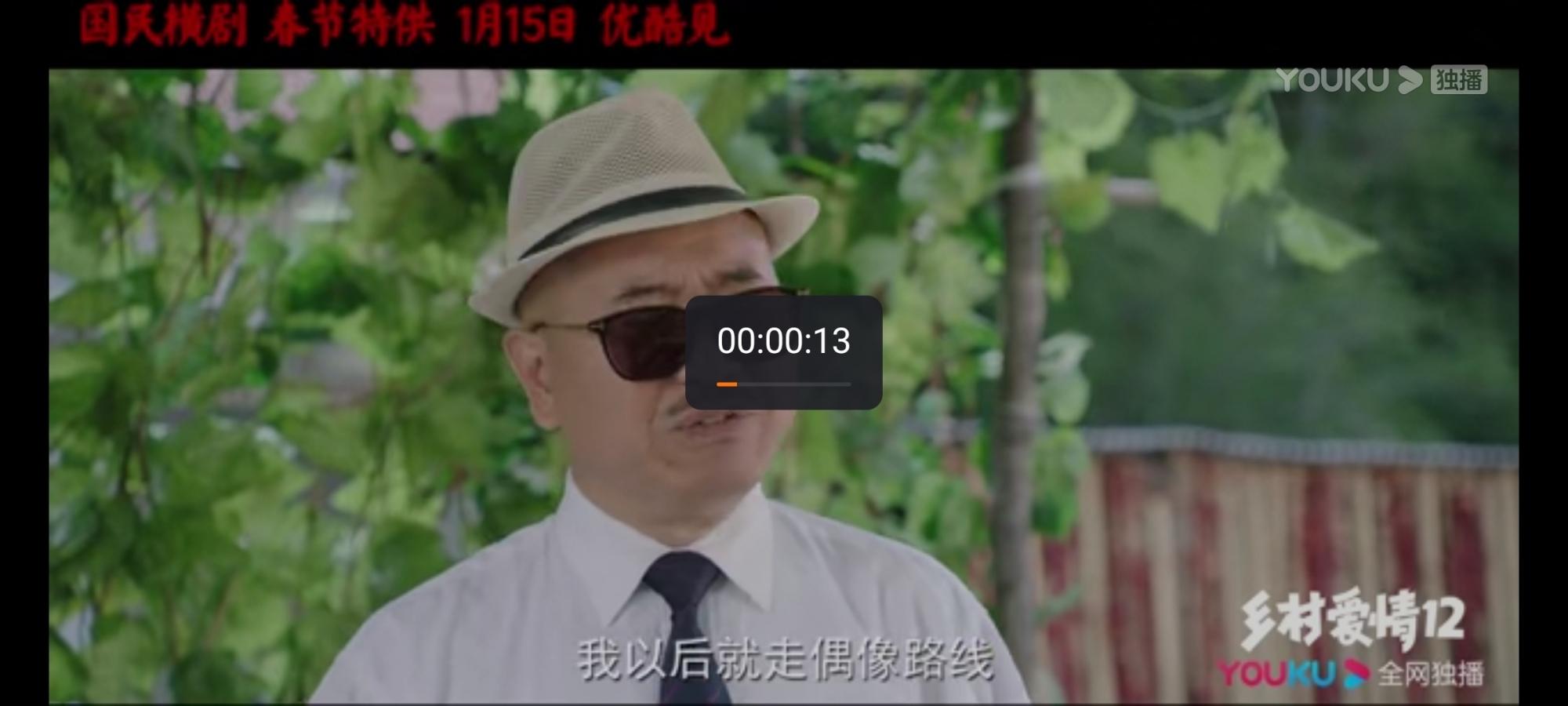 Screenshot_20200114_194641_com.huawei.himovie.jpg