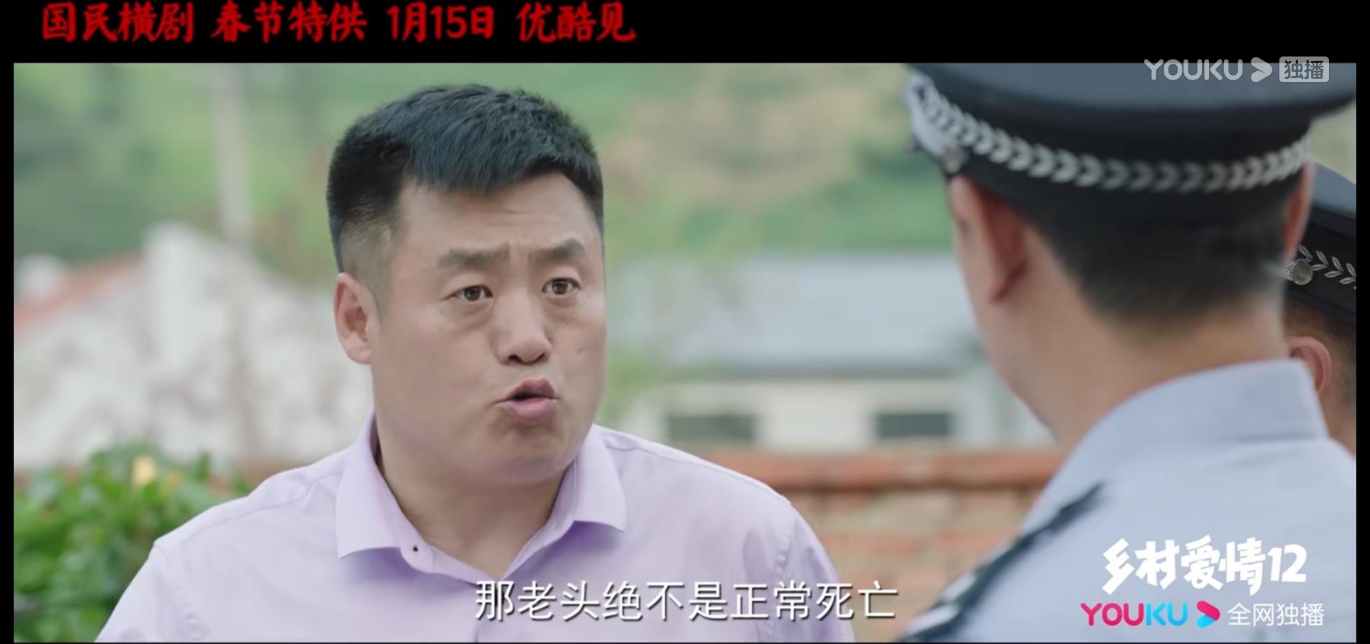 Screenshot_20200114_213651_com.huawei.himovie.jpg
