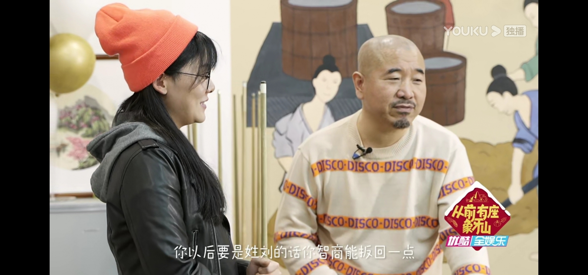 Screenshot_20200115_051958_com.huawei.himovie.jpg