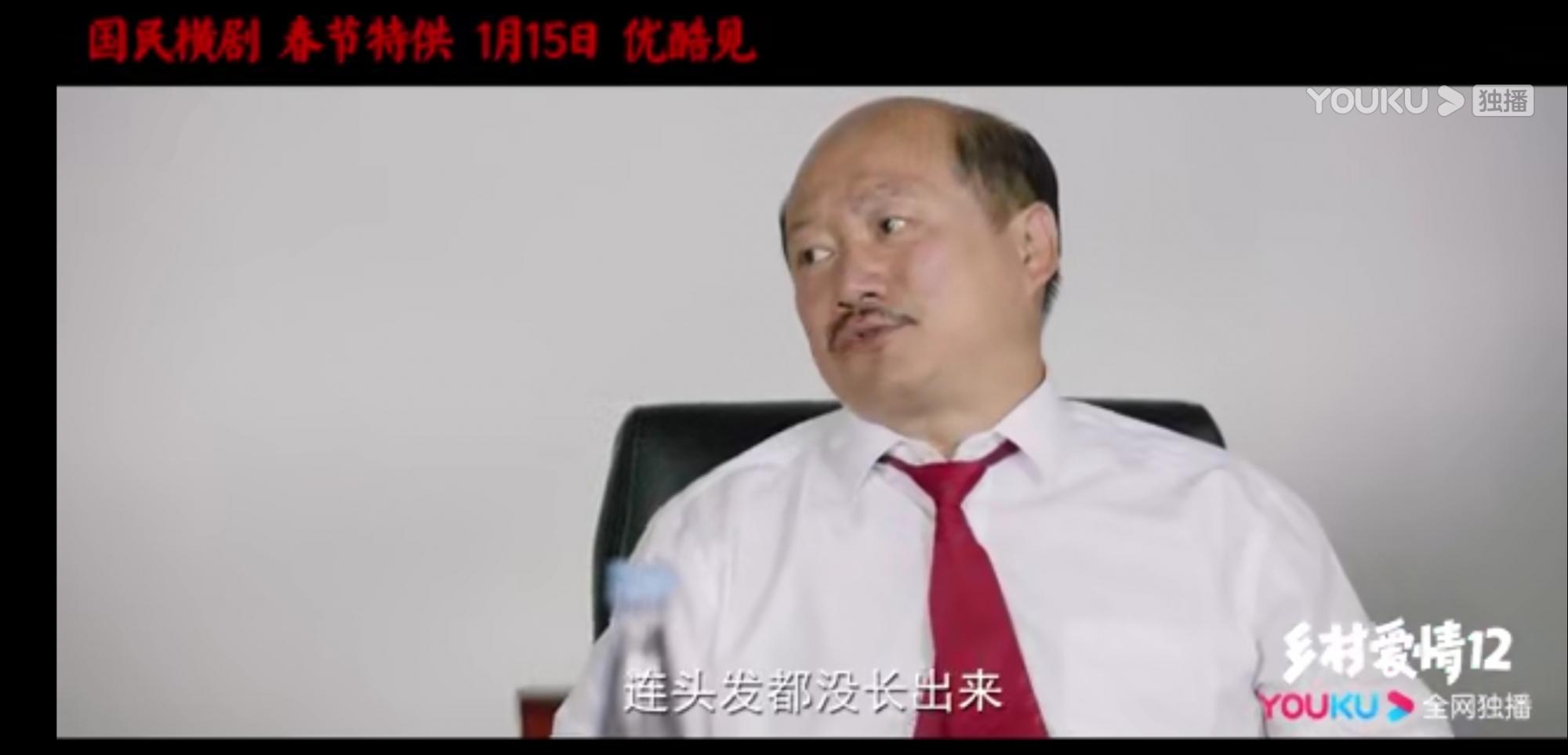 Screenshot_20200114_175202_com.huawei.himovie.jpg