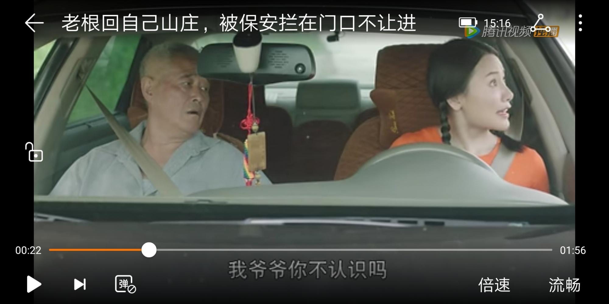 Screenshot_20200114_151622_com.tencent.qqlivehuawei.jpg