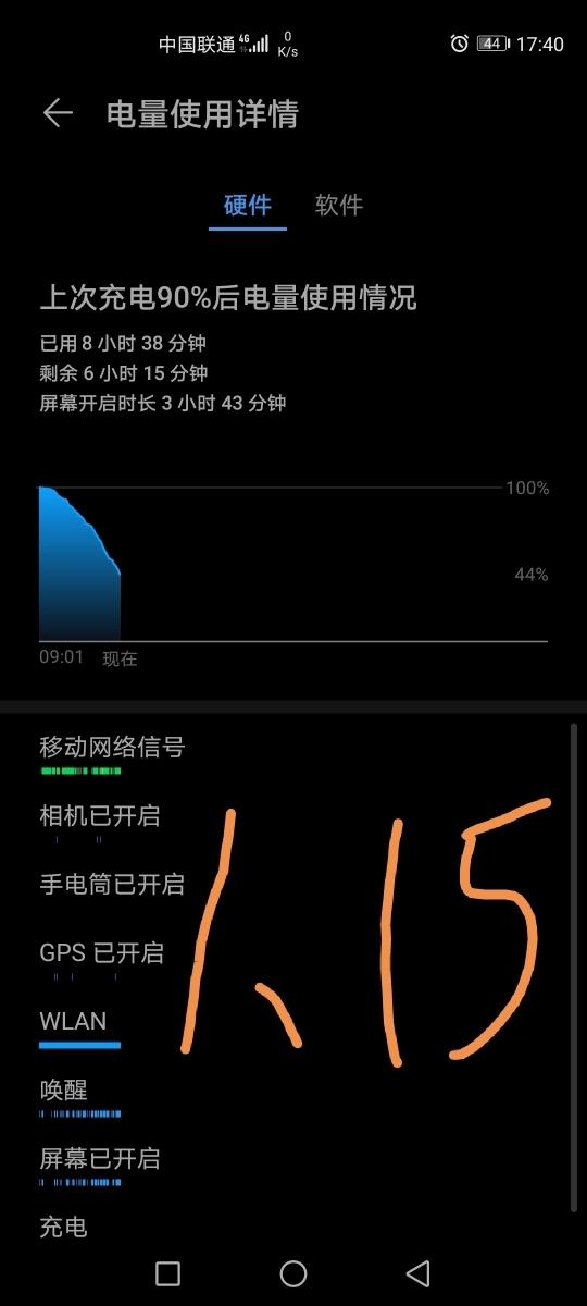 Screenshot_20200115_174112.jpg