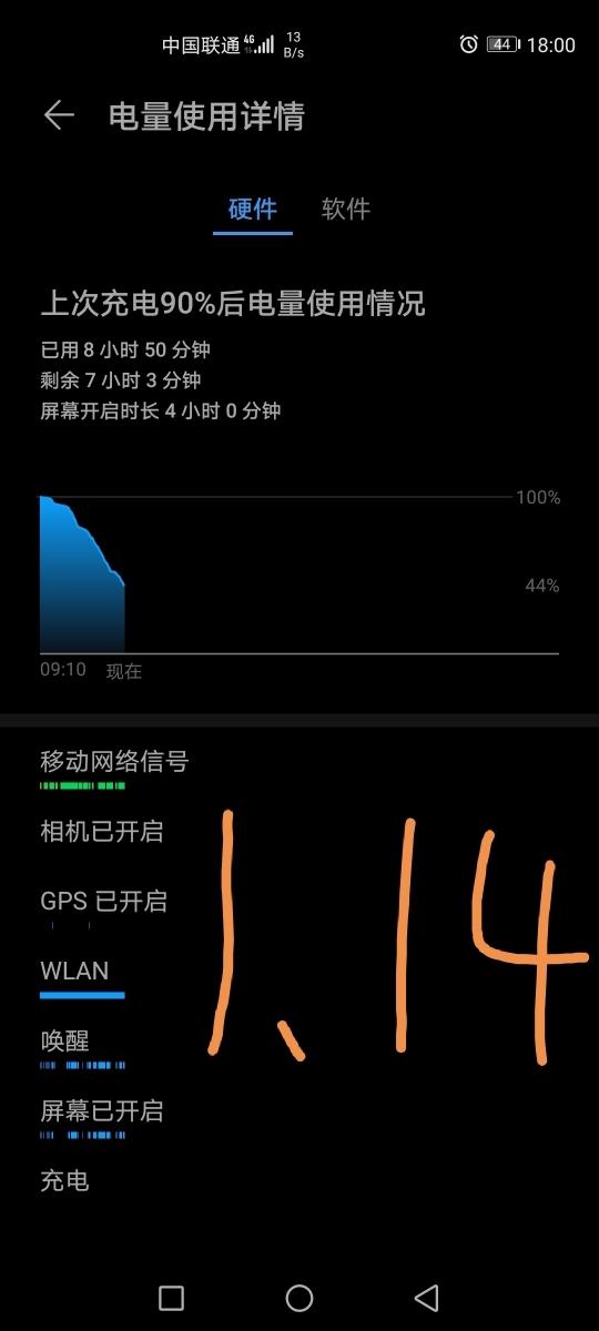Screenshot_20200114_194538.jpg