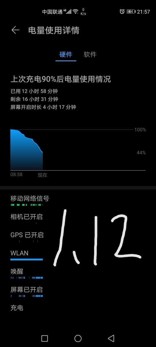 Screenshot_20200112_215755.jpg