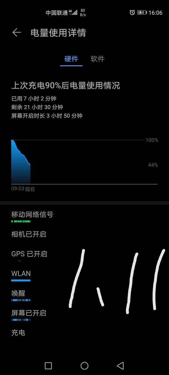 Screenshot_20200112_215200.jpg