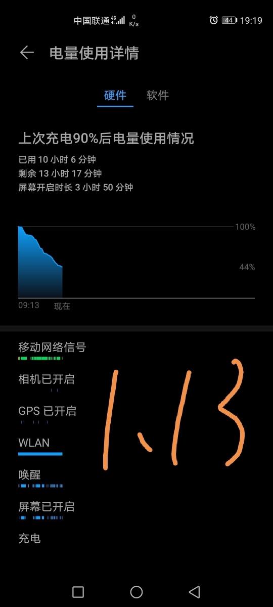 Screenshot_20200113_212420.jpg