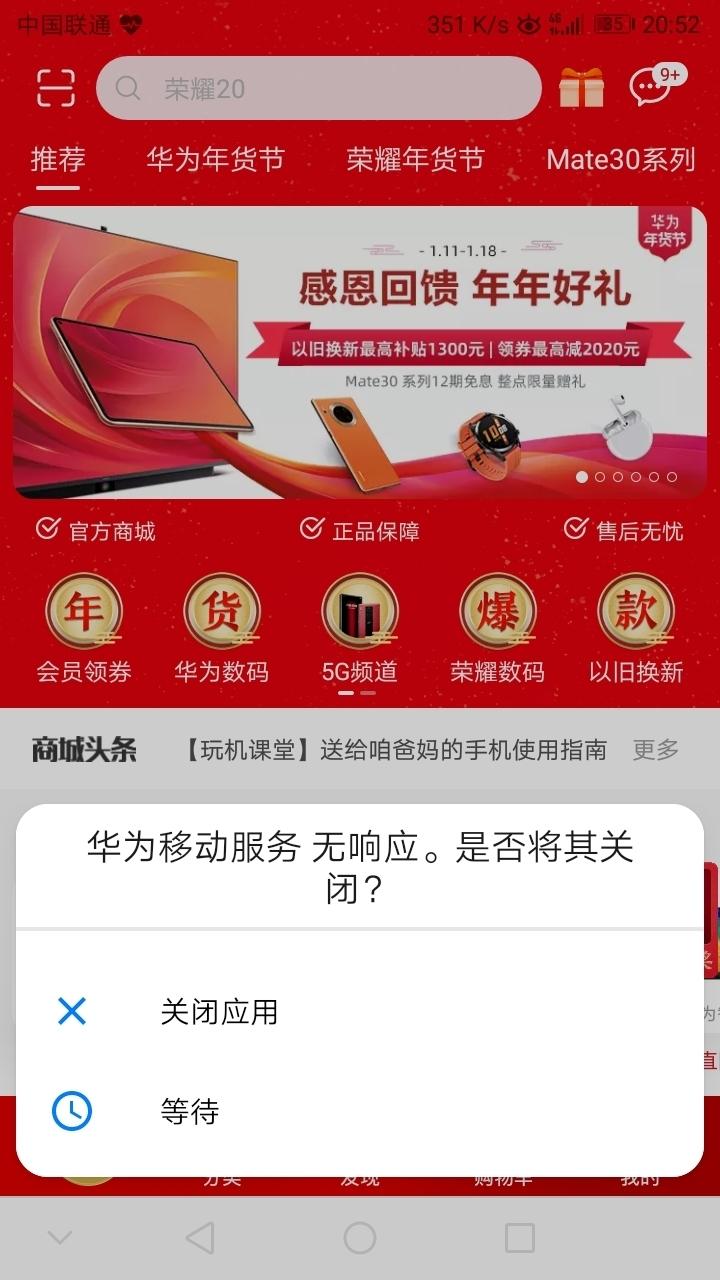 Screenshot_20200115-205243.jpg