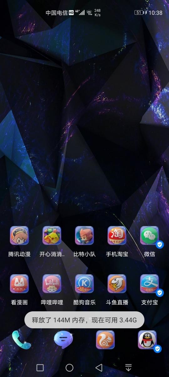 Screenshot_20200115_223832_com.huawei.android.launcher.jpg