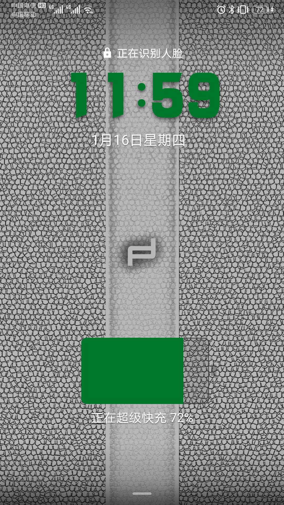 Screenshot_20200116_115921_com.android.keyguard.jpg