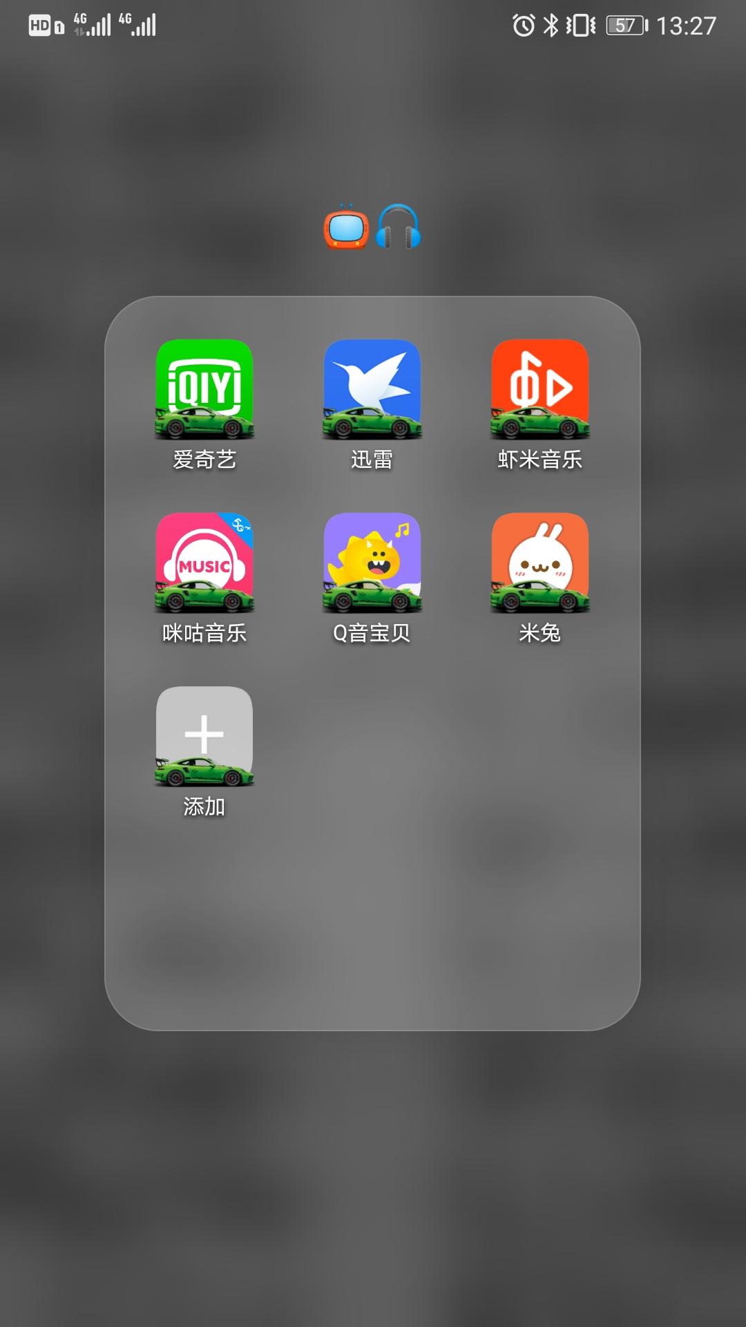 Screenshot_20200116_132722_com.huawei.android.launcher.jpg