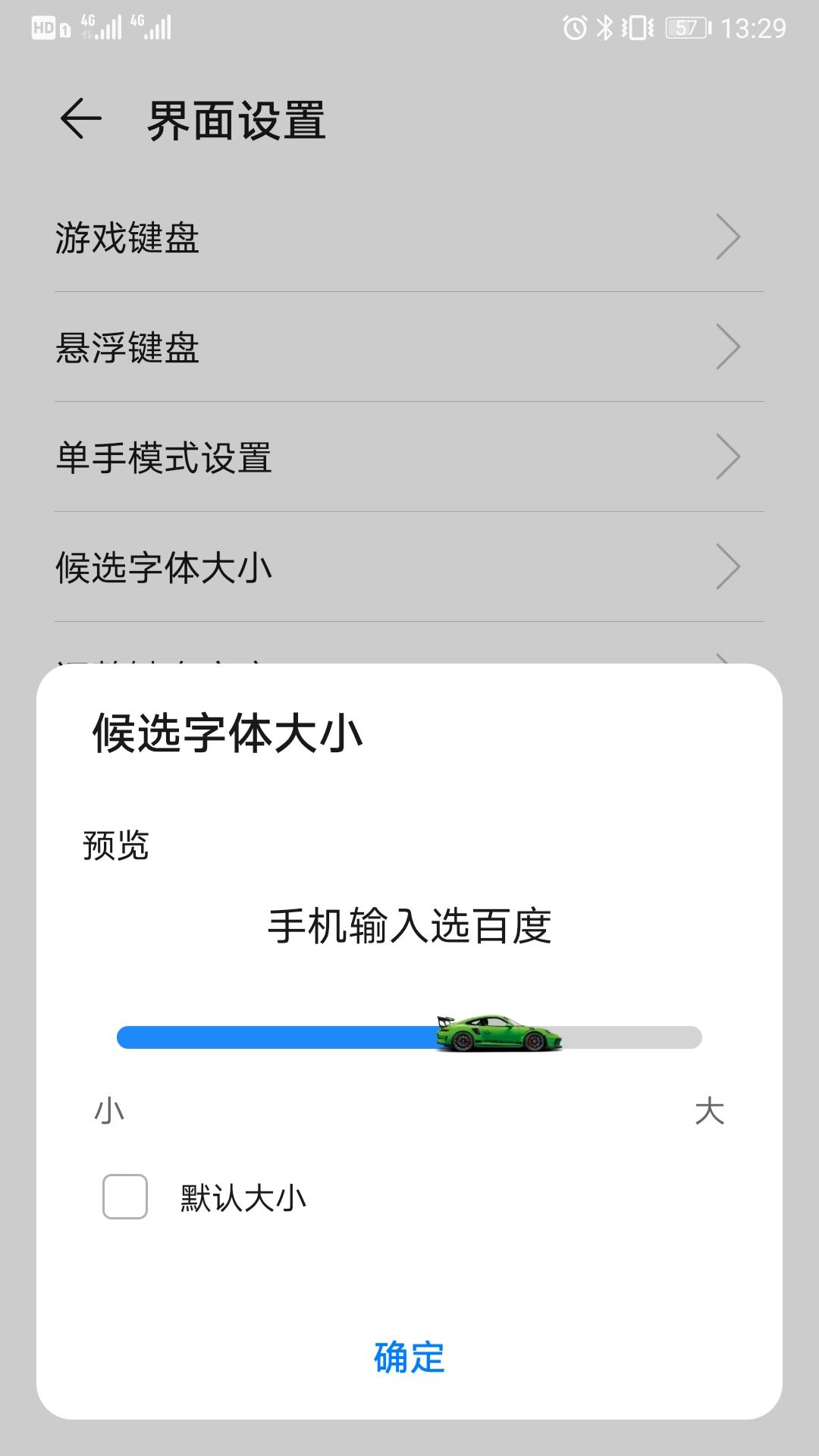 Screenshot_20200116_132940_com.baidu.input_huawei.jpg