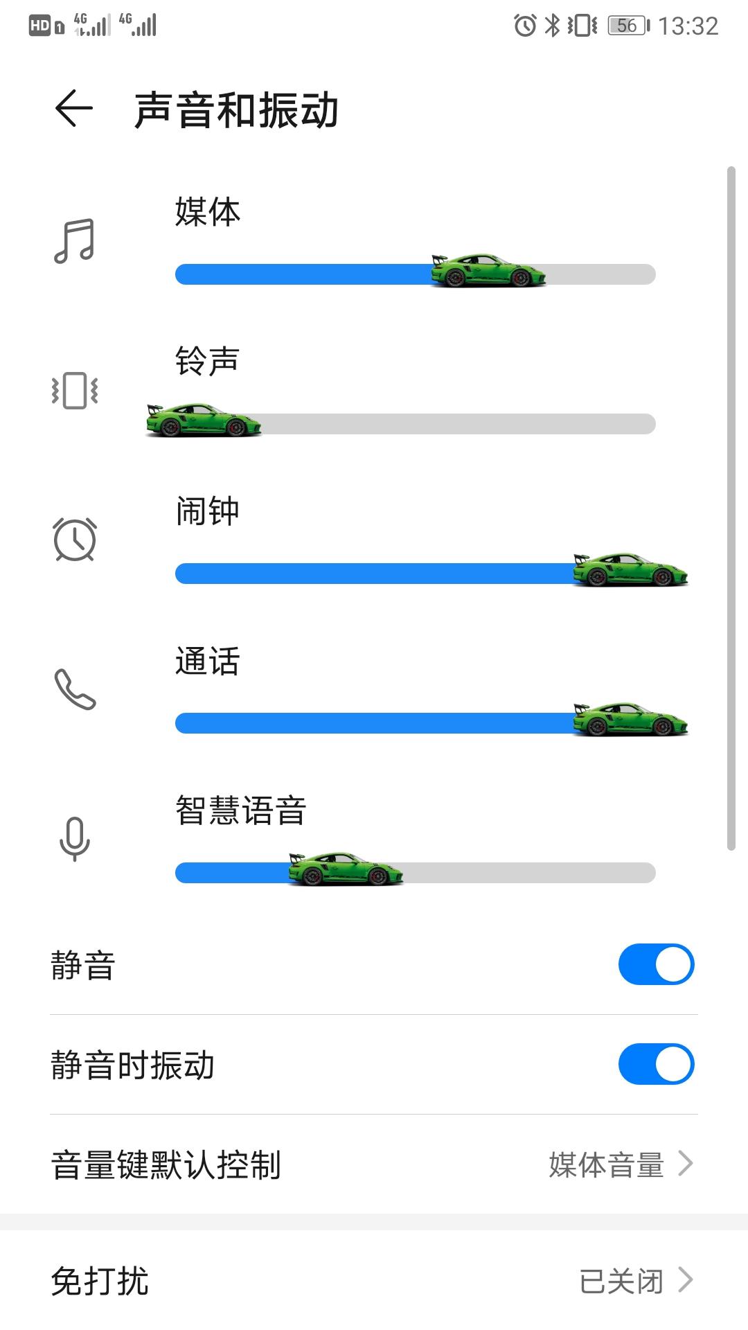 Screenshot_20200116_133237_com.android.settings.jpg