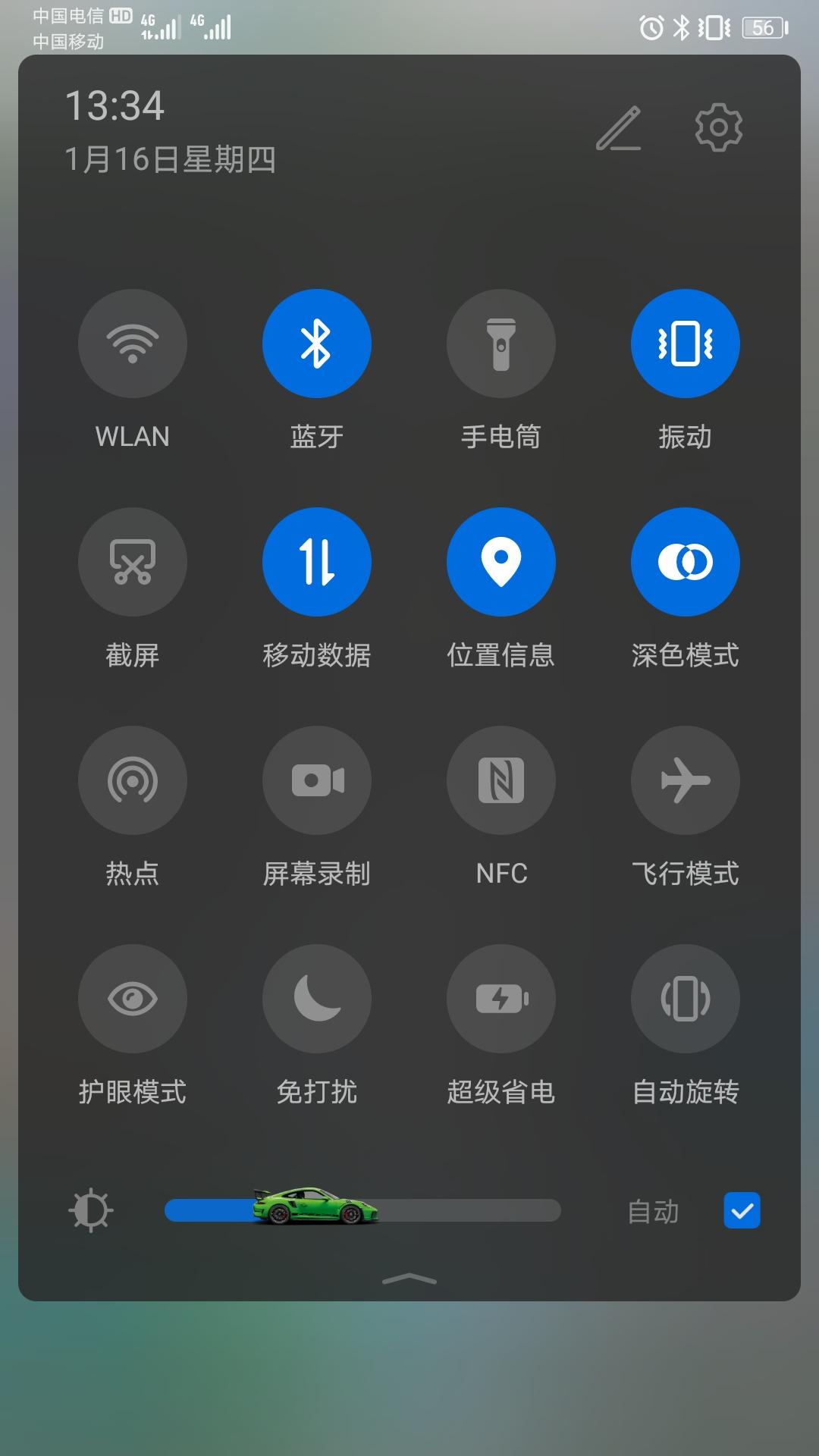 Screenshot_20200116_133434_com.huawei.android.launcher.jpg
