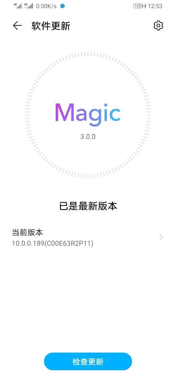 Screenshot_20200117_125355_com.huawei.android.hwouc.jpg