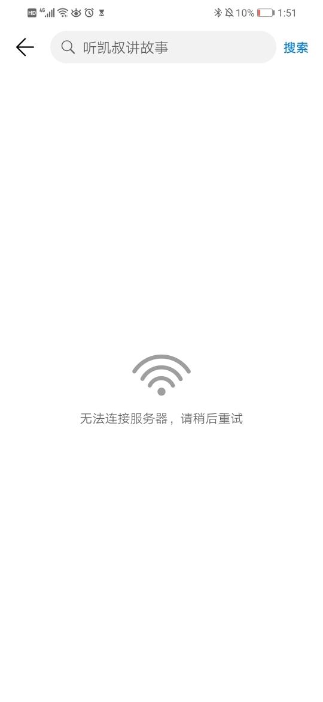 Screenshot_20200117_135112_com.huawei.appmarket.jpg