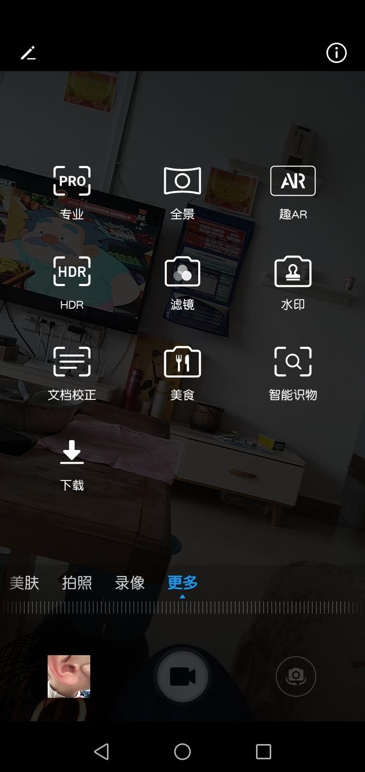 Screenshot_20200117-150916.jpg