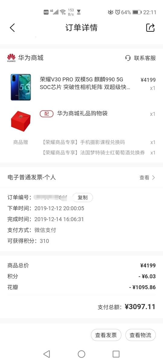 Screenshot_20200116_221249.jpg