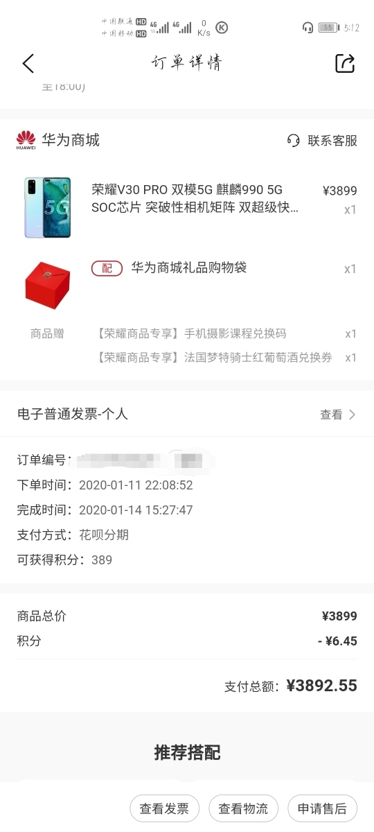 Screenshot_20200117_171324.jpg