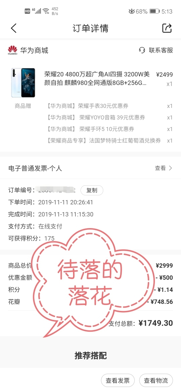 Screenshot_20200117_171636.jpg