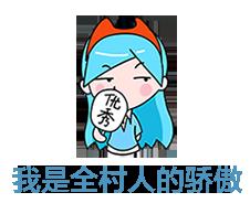 表情插图2.png