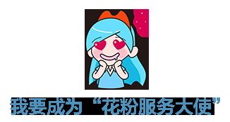 表情插图3.png