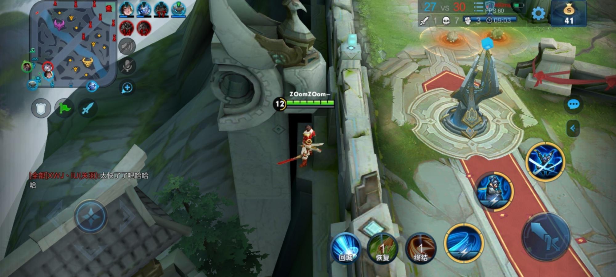 Screenshot_20200117_212703_com.tencent.tmgp.sgame.jpg