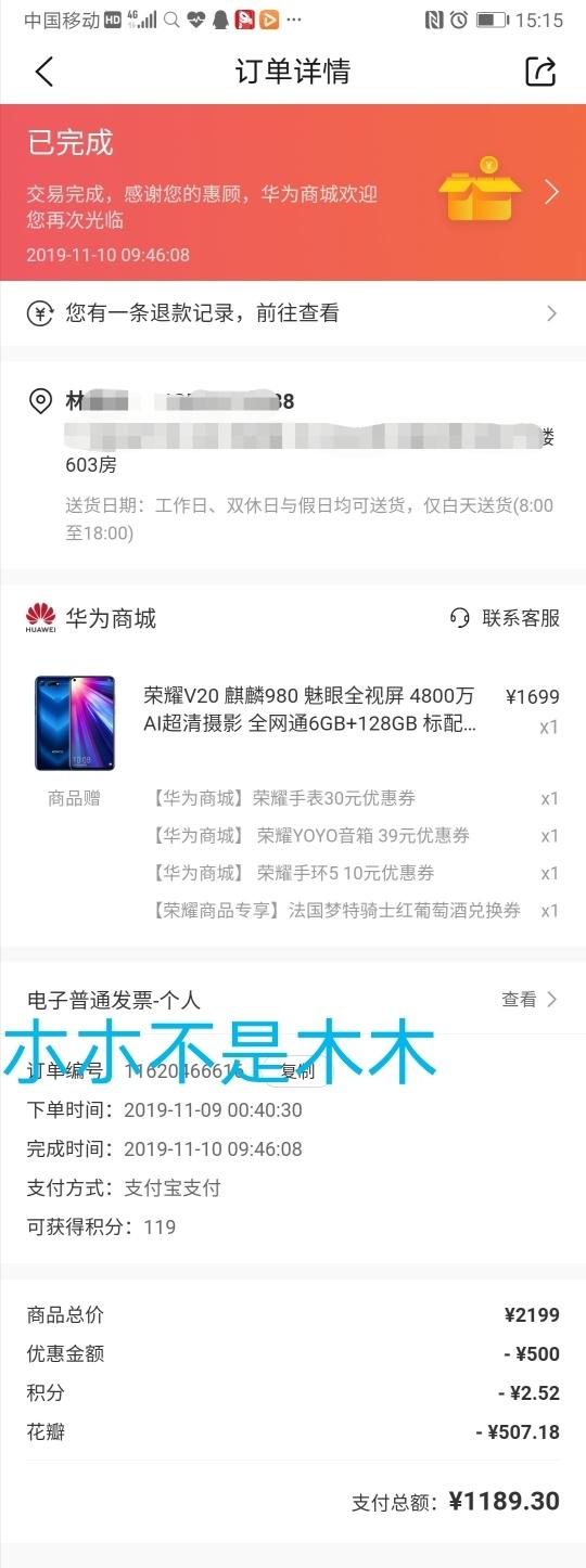 Screenshot_20200113_151959.jpg