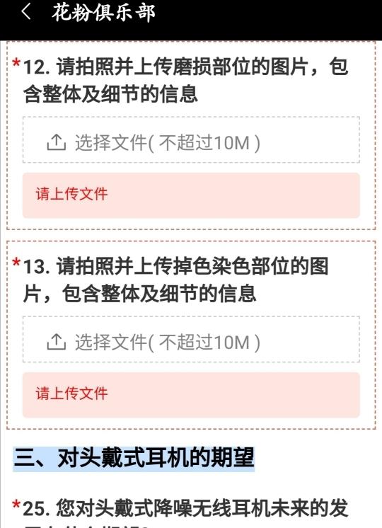 Screenshot_20200118_110108.jpg