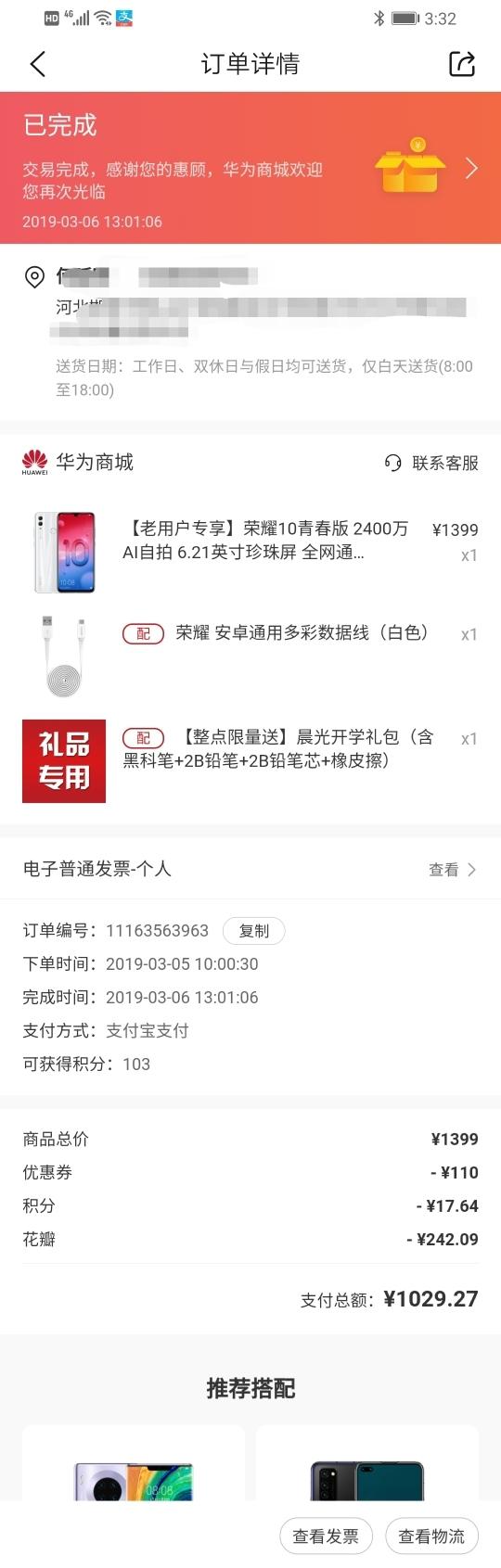 Screenshot_20200116_165046.jpg