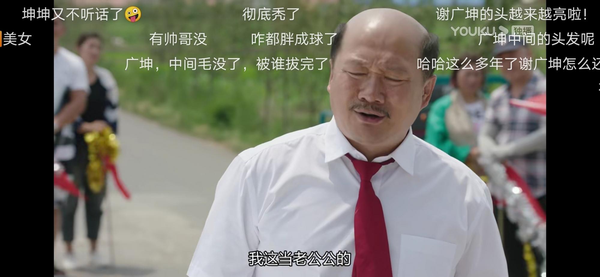 Screenshot_20200117_035355_com.huawei.himovie.jpg